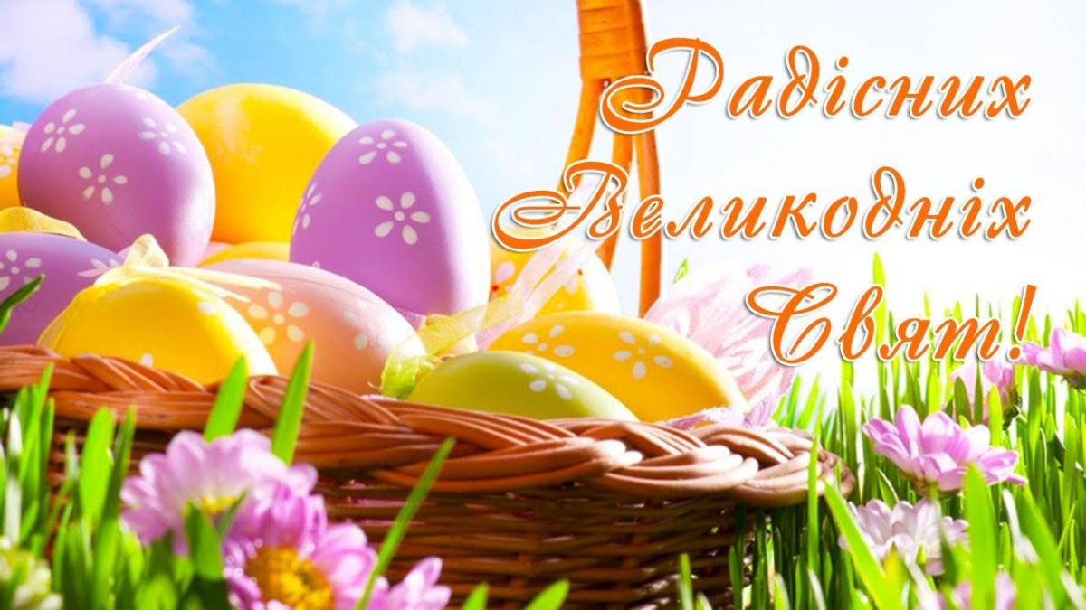 С наступающим праздником Пасхи!!!